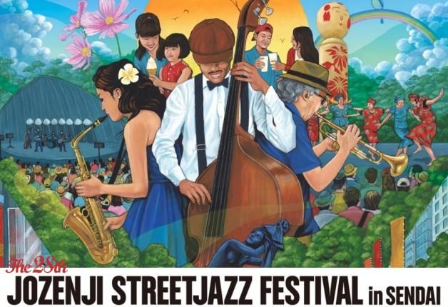 定禅寺ストリートジャズフェスティバル2018